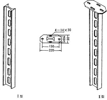 电缆桥架立柱的结构和规格