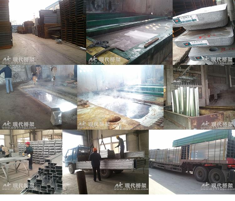 现代企业热镀锌桥架(热浸锌桥架)严格生产流程展示